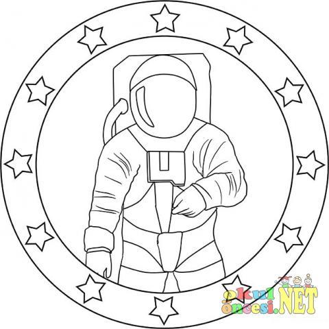 Uzay Konulu Mandalalar Okul öncesi Okul öncesi Etkinlikleri