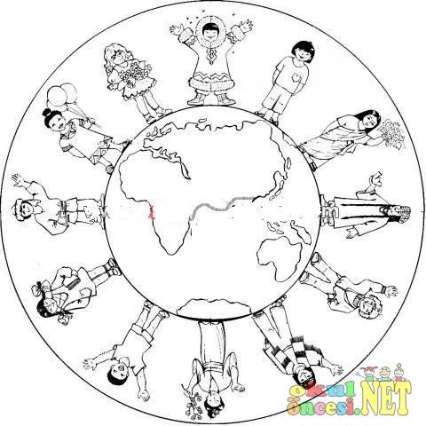 23 Nisan Ile Ilgili Mandala Okul öncesi Okul öncesi Etkinlikleri