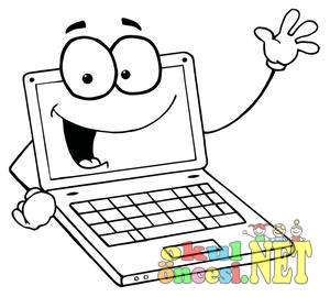 Bilgisayar Boyama Sayfalari Okul Oncesi Okul Oncesi